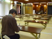 9Syakyo in Sanzen-inn