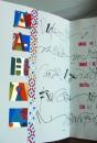 Alphabet detail