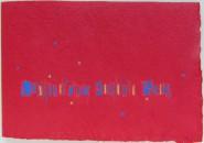 Kabbala small cover