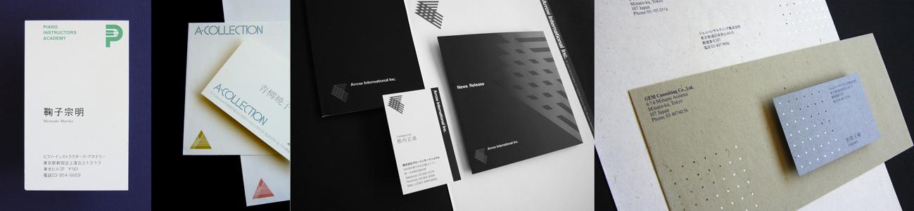 2-1 VI Design_s