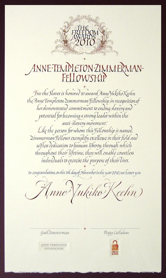 6-2 Award Certificate prezented_s