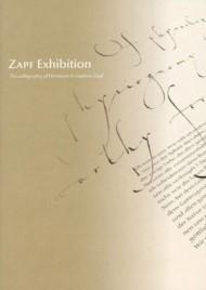 zapf_catalog_1